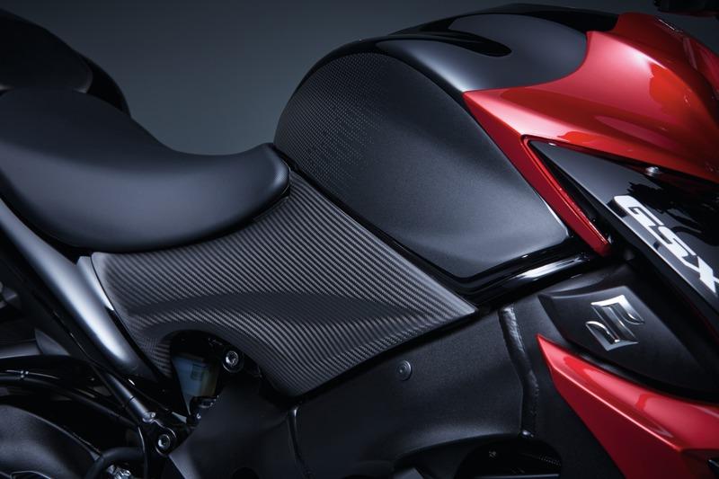 Frame cover carbon GSX-S 1000(F)